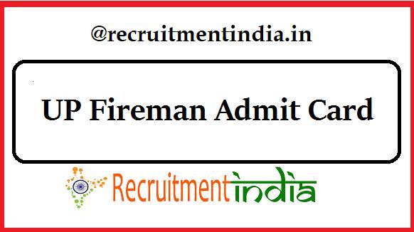 UP Fireman Admit Card