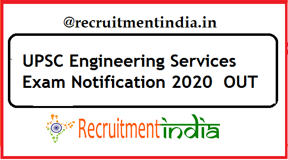 UPSC IES Notification