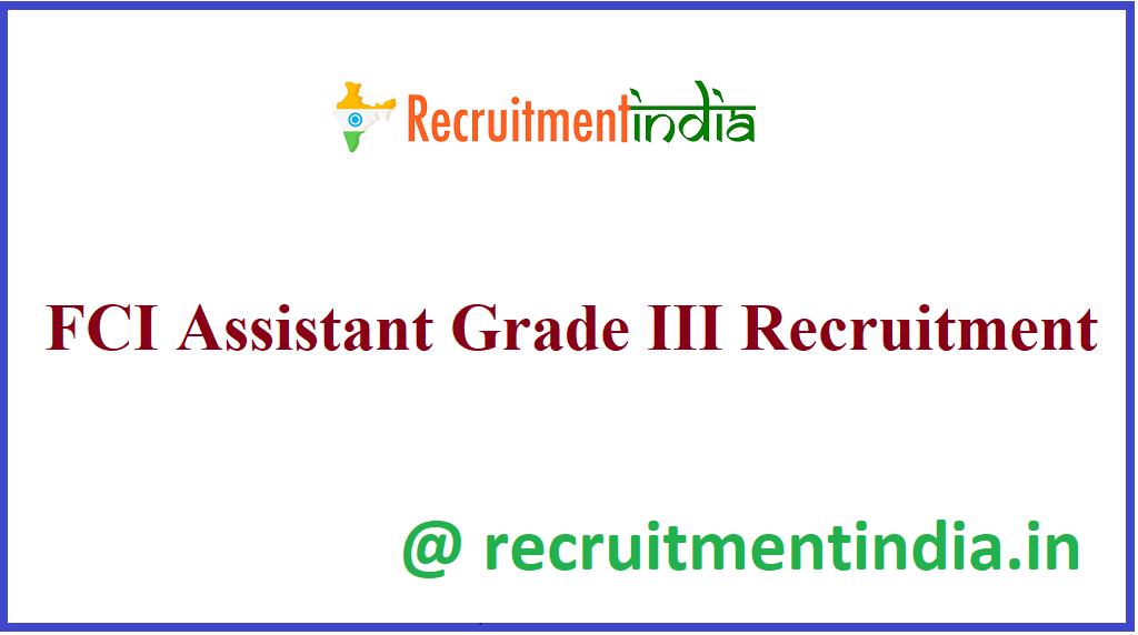 FCI Assistant Grade III Recruitment