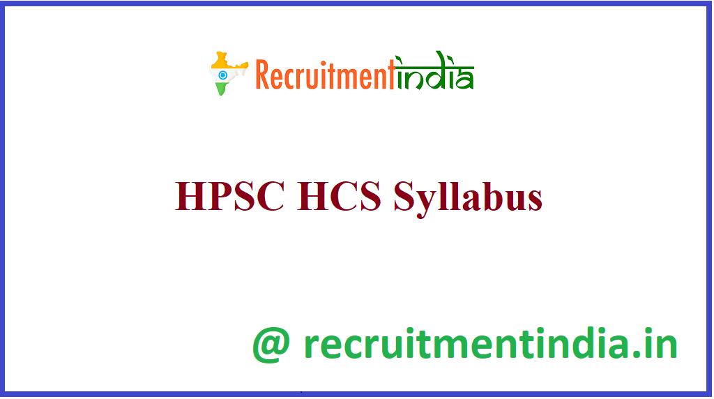 HPSC HCS Syllabus