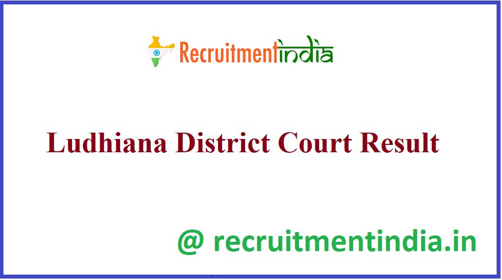 Ludhiana District Court Result