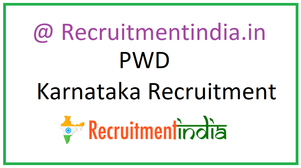 PWD Karnataka Recruitment