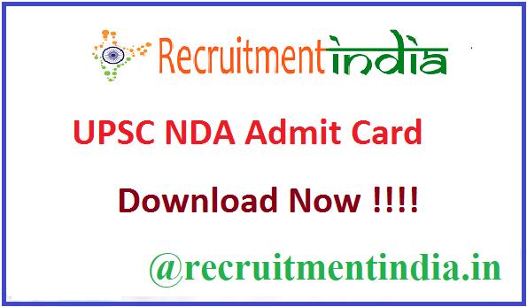 UPSC NDA Admit Card
