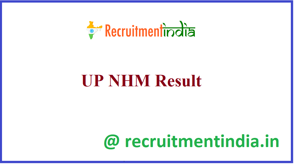 UP NHM Result