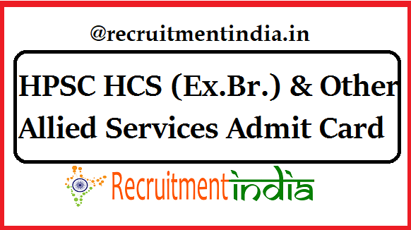 HPSC HCS (Ex.Br.) & Other Allied Services Admit Card