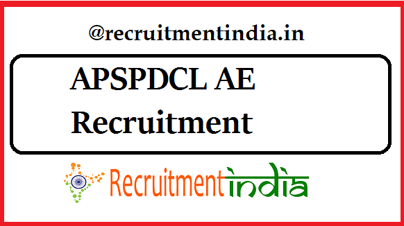 APSPDCL AE Recruitment