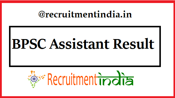 BPSC Assistant Result