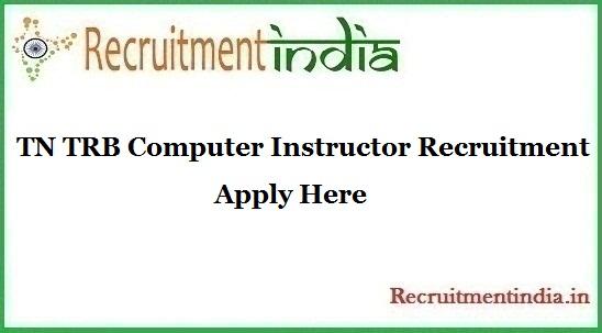 TN TRB Computer Instructor Recruitment