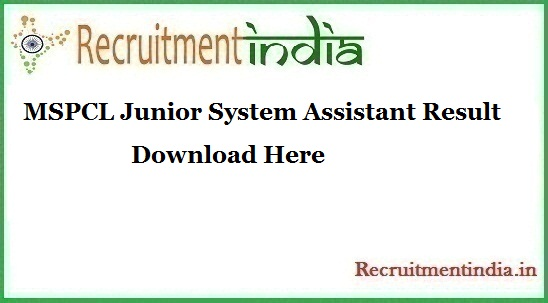 MSPCL Junior System Assistant Result