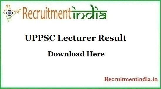 UPPSC Lecturer Result