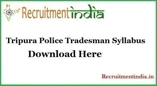 Tripura Police Tradesman Syllabus