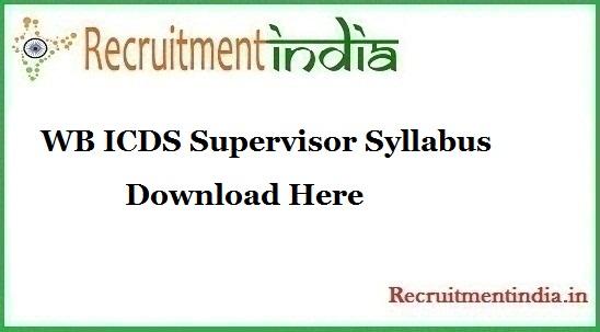 WB ICDS Supervisor Syllabus