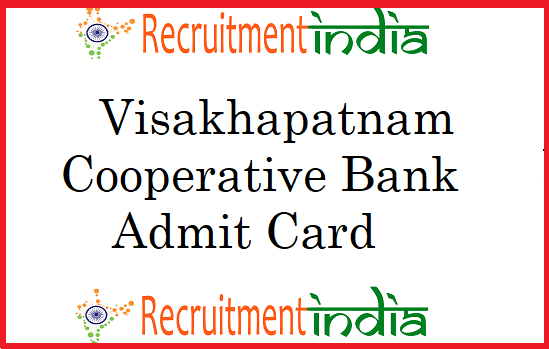Visakhapatnam Cooperative Bank Admit Card