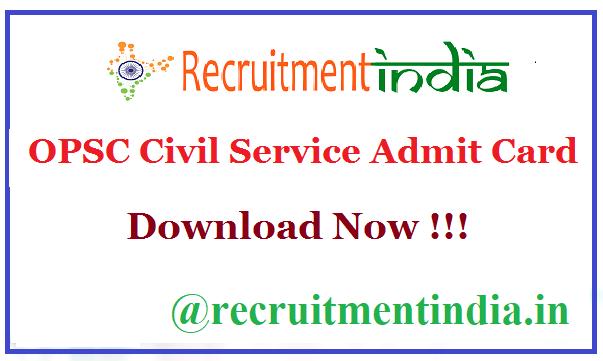 OPSC Civil Service Admit Card