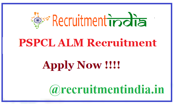 PSPCL ALM Recruitment