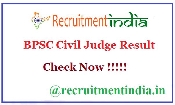 BPSC Civil Judge Result 2019 | CJ Answer Keys ,Cut Off