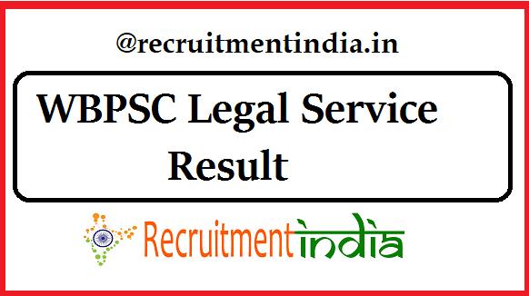 WBPSC Legal Service Result