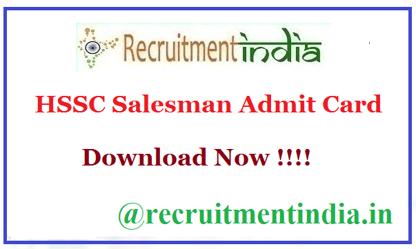HSSC Salesman Admit Card