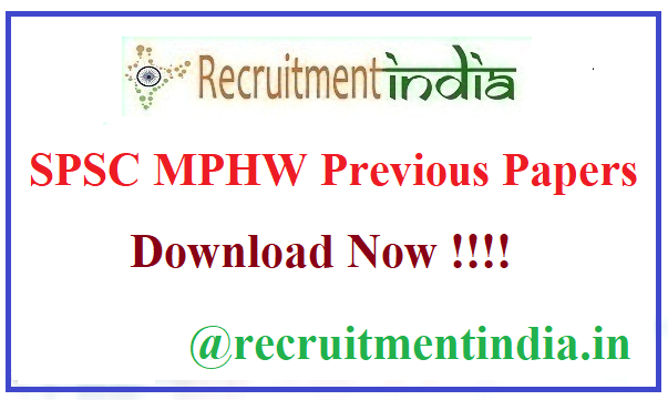 SPSC MPHW Previous Papers