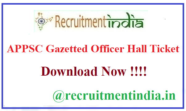 APPSC Gazetted Officer Hall Ticket