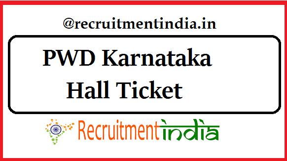 PWD Karnataka Hall Ticket