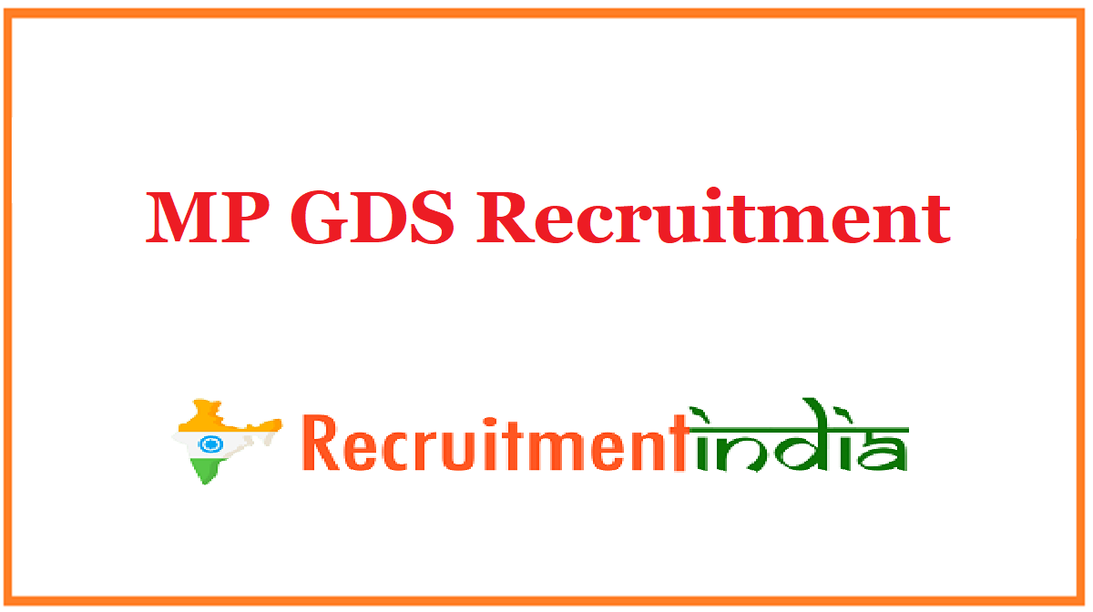 MP GDS Recruitment