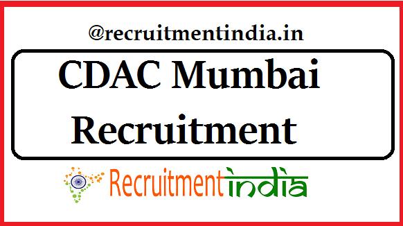 CDAC Mumbai Recruitment