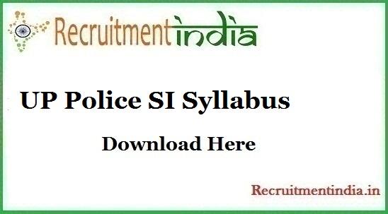 UP Police SI Syllabus