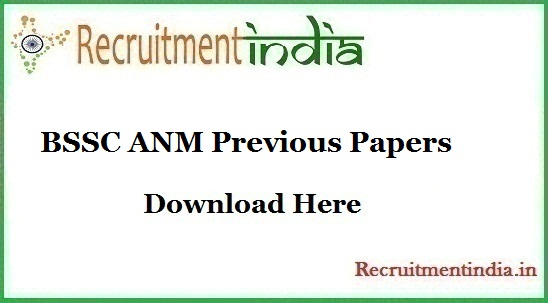 BSSC ANM Previous Papers