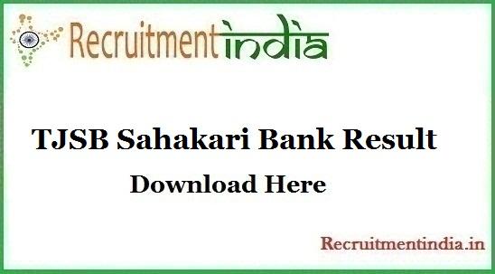 TJSB Sahakari Bank Result