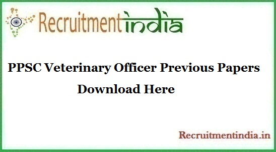 PPSC Veterinary Officer Previous Papers