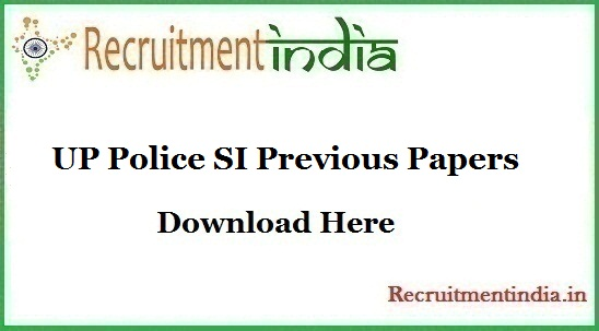 UP Police SI Previous Papers