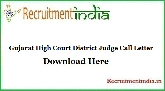Gujarat High Court District Judge Call Letter