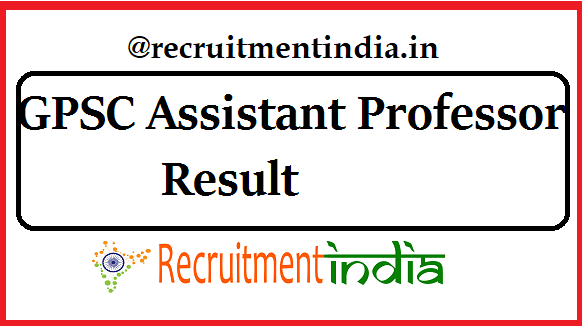 GPSC Assistant Professor Result