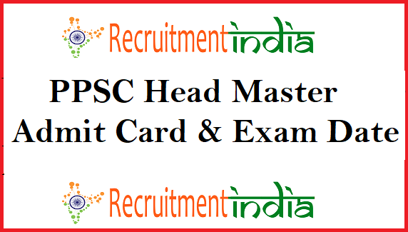 PPSC Head Master Admit Card