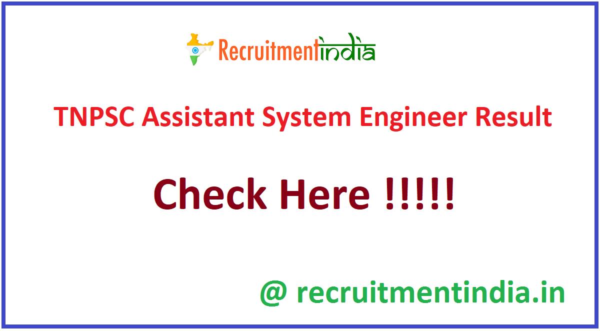TNPSC Assistant System Engineer Result
