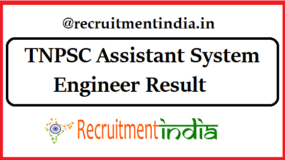 TNPSC Assistant System Engineer Result