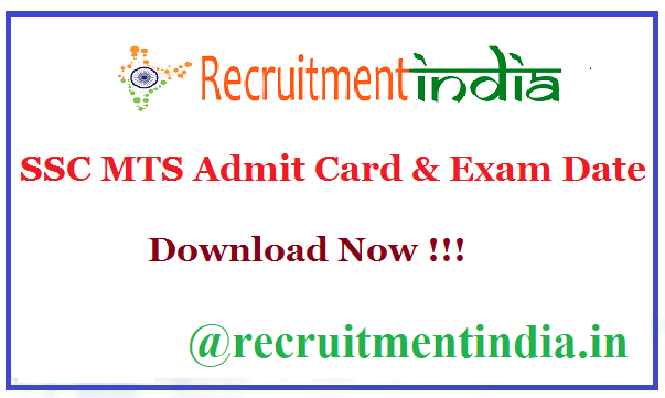 SSC MTS Admit Card 2019 Out | All Regions MTS 2019 Exam Date Out