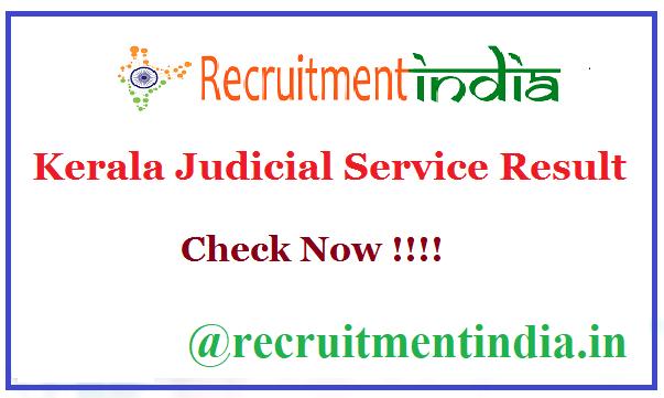 Kerala Judicial Service Result