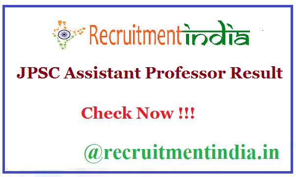 JPSC Assistant Professor Result