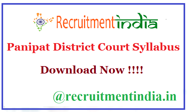 Panipat District Court Syllabus