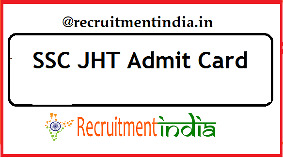 SSC JHT Admit Card