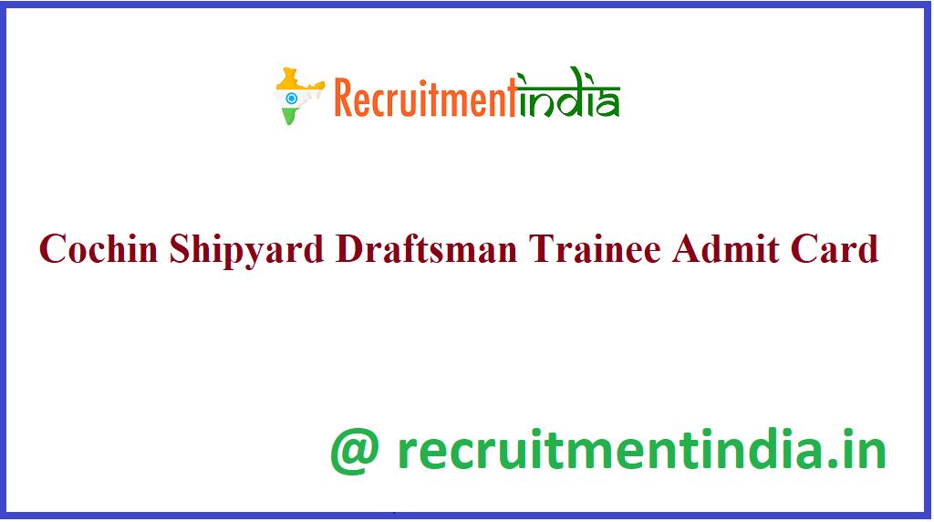 Cochin Shipyard Draftsman Trainee Admit Card