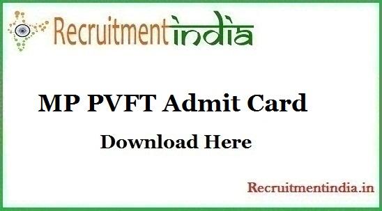 MP PVFT Admit Card