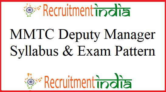 MMTC Deputy Manager Syllabus