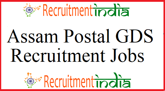 Assam Postal GDS Recruitment