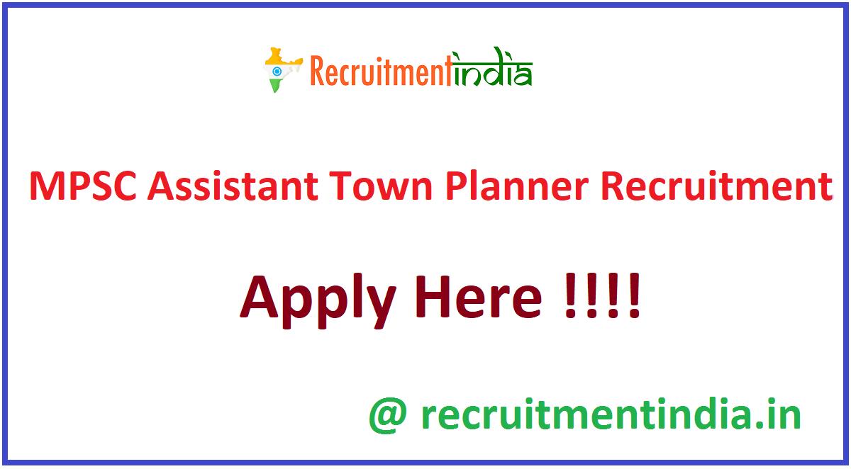 MPSC Assistant Town Planner Recruitment