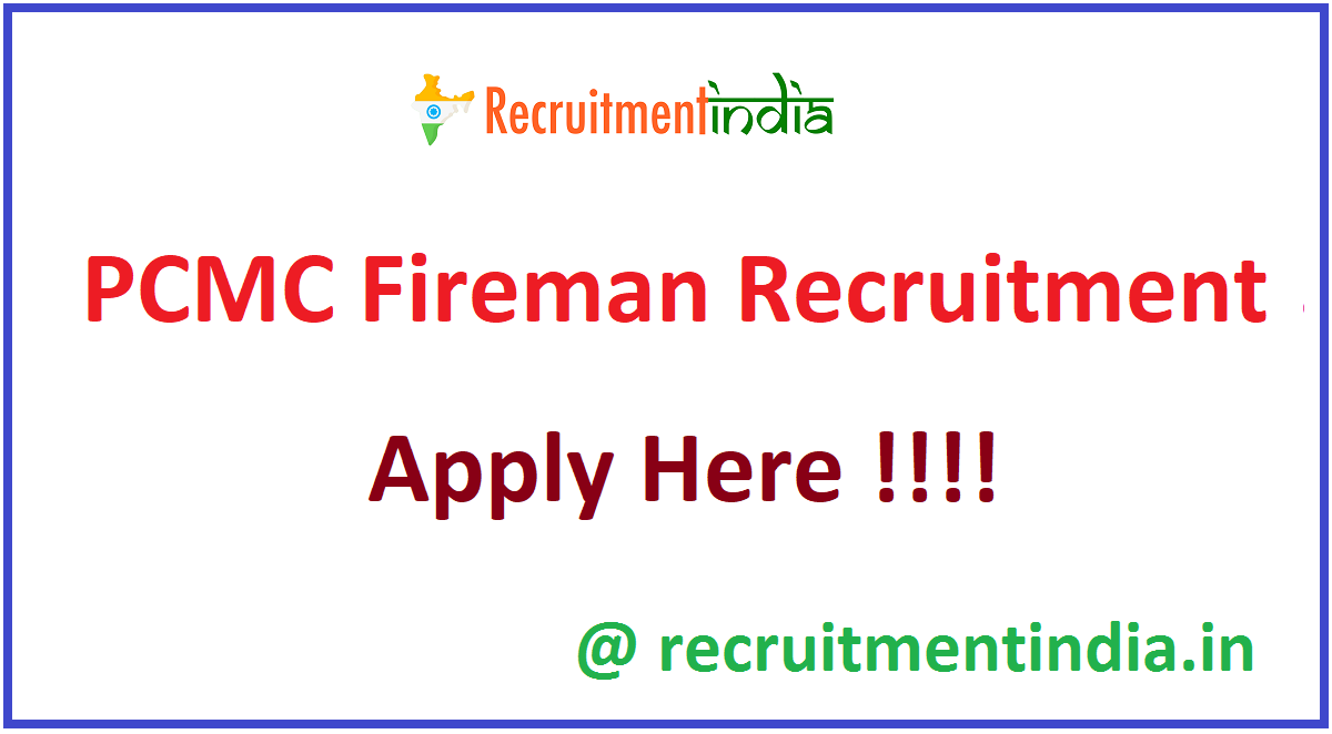 PCMC Fireman Recruitment
