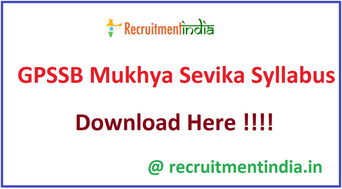 GPSSB Mukhya Sevika Syllabus