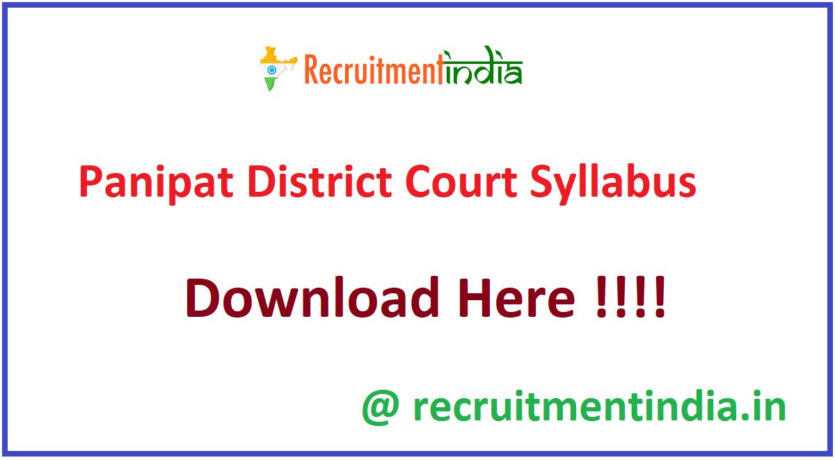 Panipat District Court Syllabus